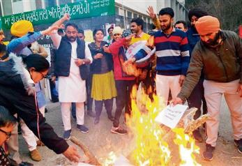 Punjabi University students, faculty protest against farm laws